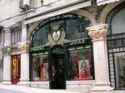 Lisbon - Joalharia do Carmo